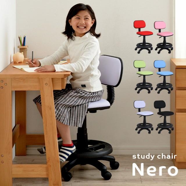 [高さ調整・回転・背もたれ奥行き調整可] 学習椅...