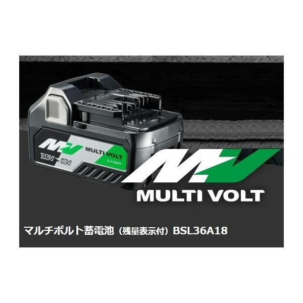 日立 マルチボルト蓄電池 BSL36A18 残量表示付 小...