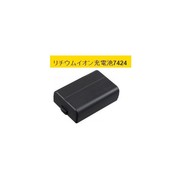 タジマ リチウムイオン充電池7424 LA-BAT7424 GEE...