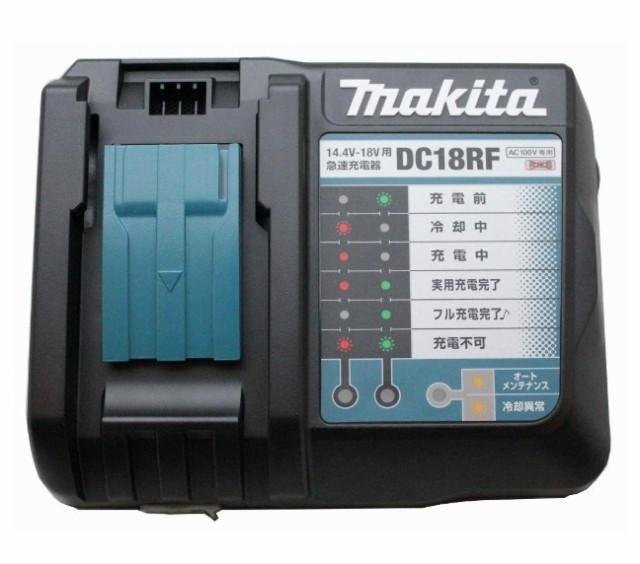 台数限定 マキタ 新・急速充電器 DC18RF JPADC18R...