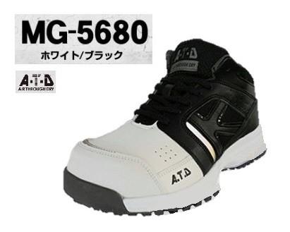 送料無料 喜多 KITA 安全靴 MG-5680 WHI/BLK ホワ...