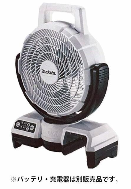 マキタ 充電式ファン CF203DZW 白 本体のみ 扇風...