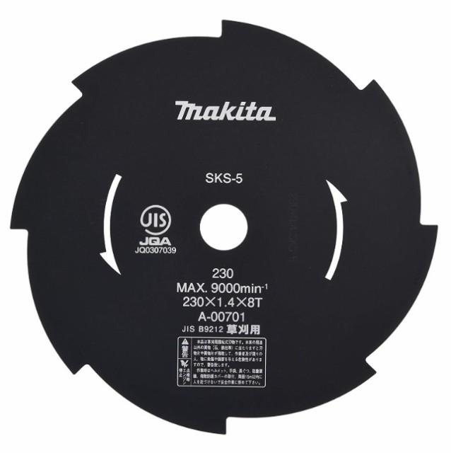 マキタ ロータリー式用 草刈刃230 A-00701 芝刈機...