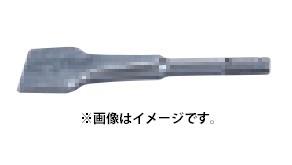 ネコポス可 マキタ スケーリングチゼル A-70493 ...
