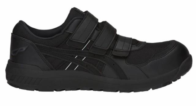 送料無料 アシックス 安全靴 ウィンジョブ CP205 ...