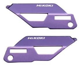 在庫有 ネコポス可 HiKOKI カラープレート バイオ...