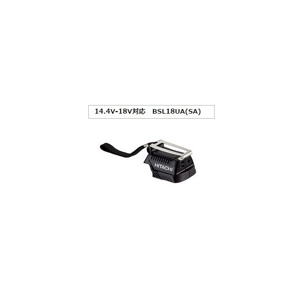 日立 USBアダプタ BSL18UA(SA) 入力電圧14.4V/18V...
