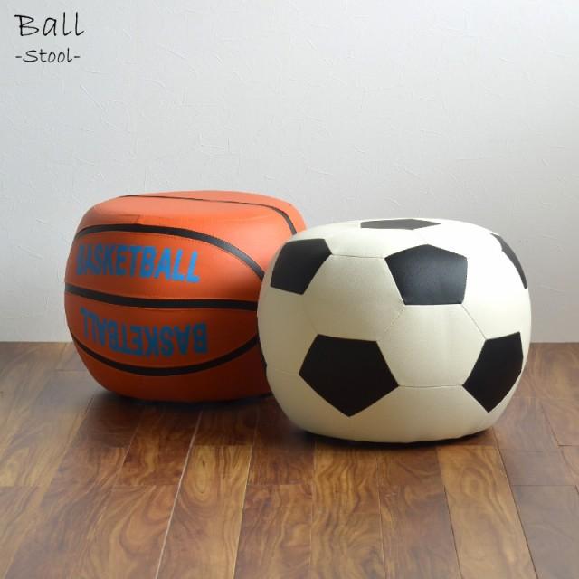 BALL STOOL -ボールスツール- オットマン 合皮 [C...