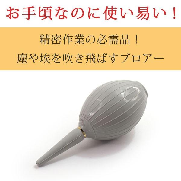 UN ブロアー ハリケーン レモン型 チリ吹き 埃飛...