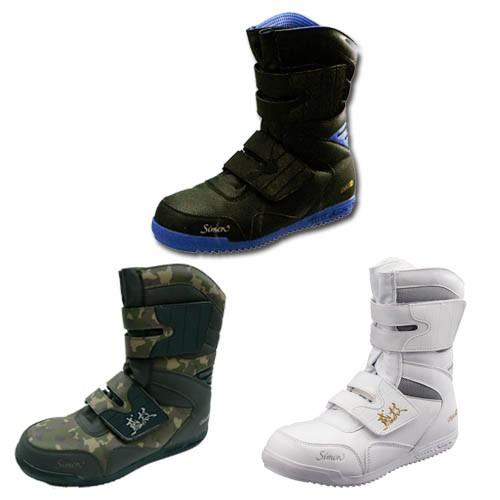安全靴 半長靴 マジックテープ 高所用 安全半長靴...
