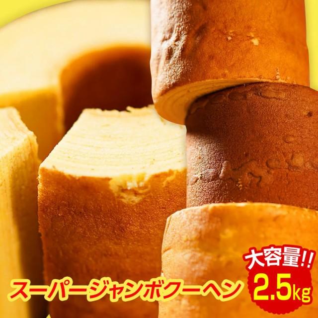 【還元祭クーポン配布中】【新味登場】 500gに増...