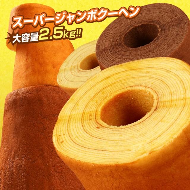 【新味登場】 500gに増量!5種の味から選べる!超...