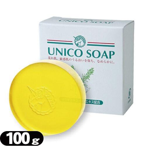ユニコ ソープ(UNICO soap) 100g - ヨモギエキス...