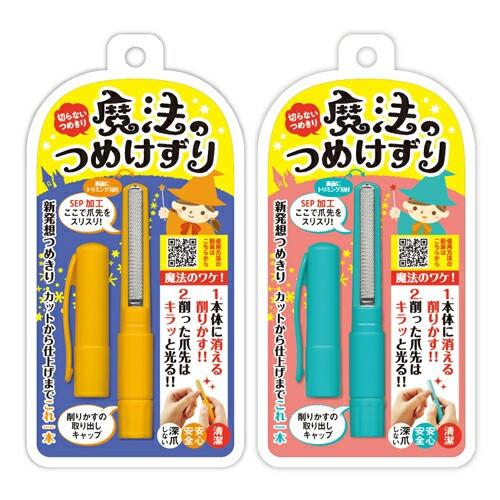 【即日発送(土日祝除)】【メール便(日本郵便) ポ...