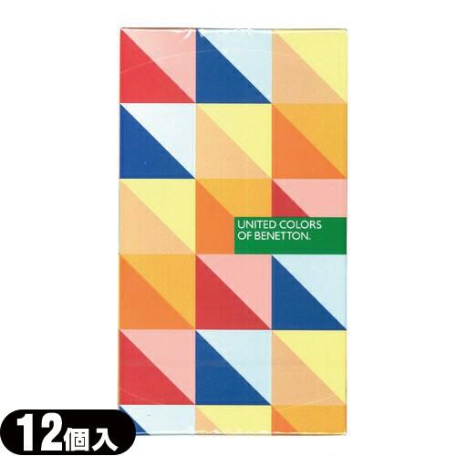 ◆【あす着 ポスト投函!】【送料無料】【ベネト...