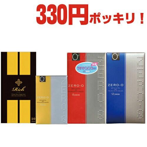 ◆【即日発送(土日祝除)】【メール便(日本郵便) ...