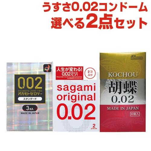 ◆【あす着 ポスト投函!】【送料無料】コンドー...