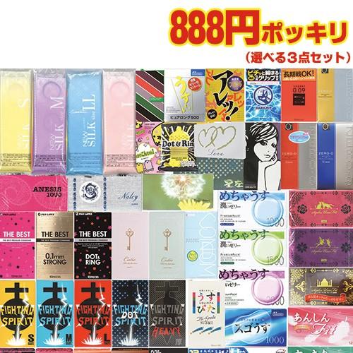 ◆【あす着 ポスト投函!】【送料無料】【コンド...