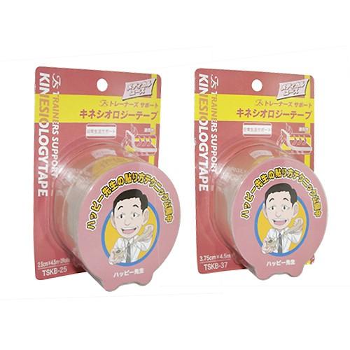 【あす着】【日常生活用】キネシオロジーテープ(K...