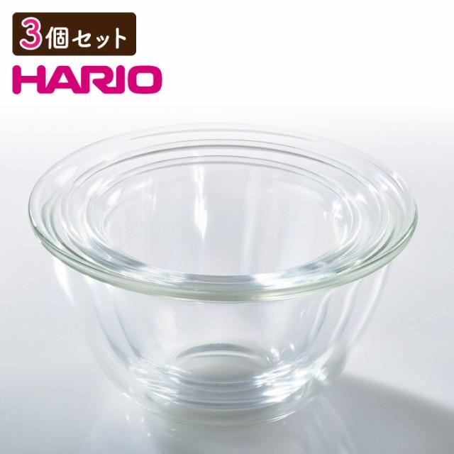 ハリオ 耐熱ガラス製 ボウル3個セット 耐熱 キッ...