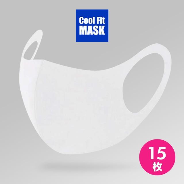 洗える 接触冷感マスク クールフィットマスク 白 ...