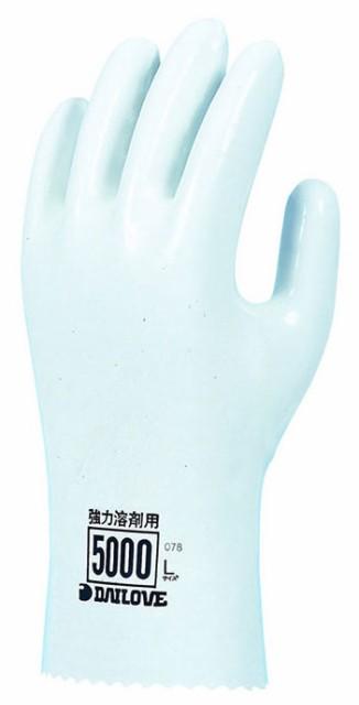 ダイローブ5000 耐溶剤手袋 ポリウレタン製(裏...