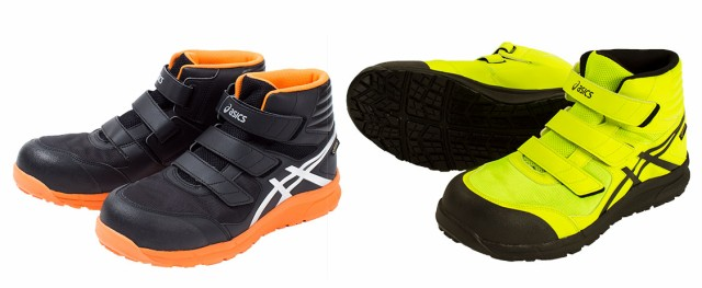 アシックス安全靴ゴアテックス防水モデル ハイカ...