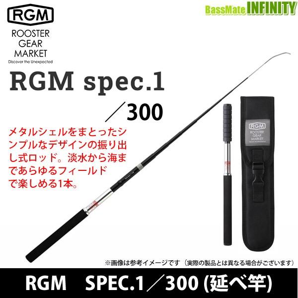 ジャッカル RGM ルースターギアマーケット SPEC....