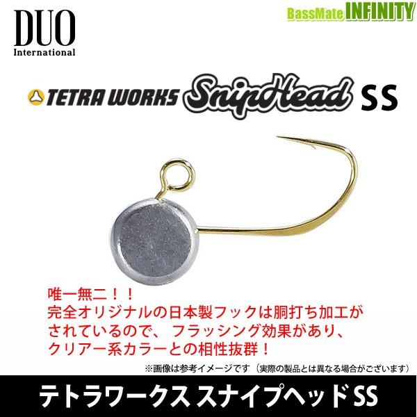 ●デュオ テトラワークス スナイプヘッド SS 【...