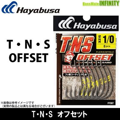 ●ハヤブサ フィナ TNSオフセット FF307 【メー...