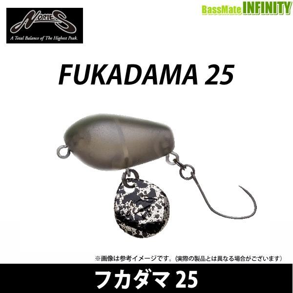 ノリーズ フカダマ 25 【メール便配送可】