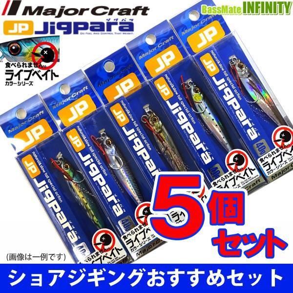 ●メジャークラフト ジグパラ ショート JPS 40g ...