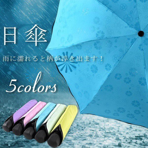 日傘 折りたたみ 晴雨兼用傘 UV 花柄 傘 レディース かさ 遮光 遮熱 uvカット 紫外線対策 折り畳み傘 丈夫 雨傘 カサ 折りたたみ 可愛い