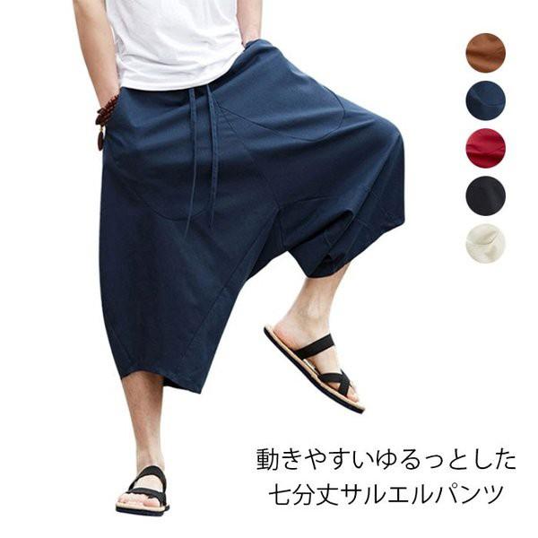 パンツ メンズ サルエルパンツ 七分丈パンツ ゆる...