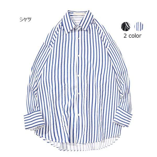 シャツ メンズ 長袖 カジュアルシャツ シャツコー...