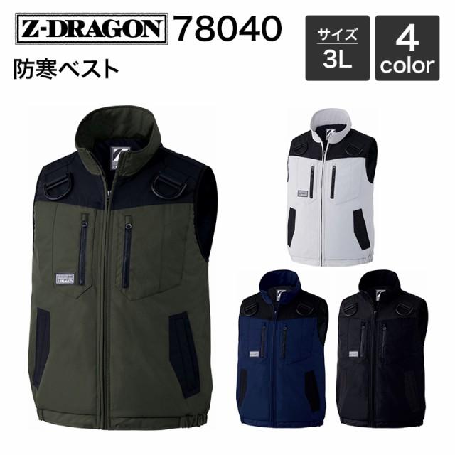 防寒ベスト (秋冬) 自重堂 Z-DRAGON 78040 (表地/...
