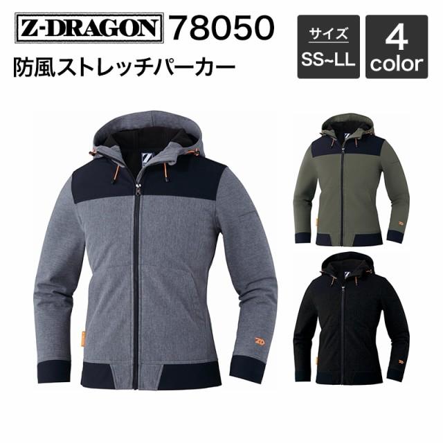 男女兼用 防風ストレッチパーカー (秋冬) 自重堂 ...