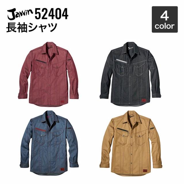 長袖シャツ 自重堂 JAWIN 52404(綿70%・ポリエ...