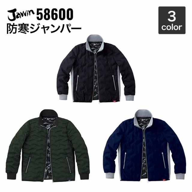 男女共用 ジャンパー (秋冬) 自重堂 JAWIN 58600 ...