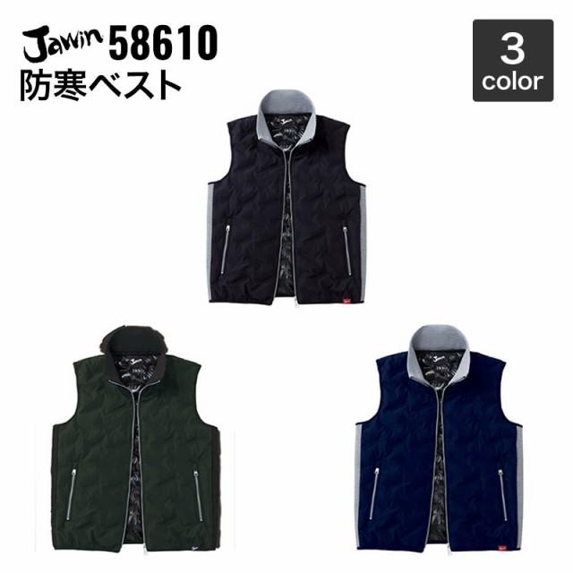 男女共用 ジャンパー (秋冬) 自重堂 JAWIN 58610 ...