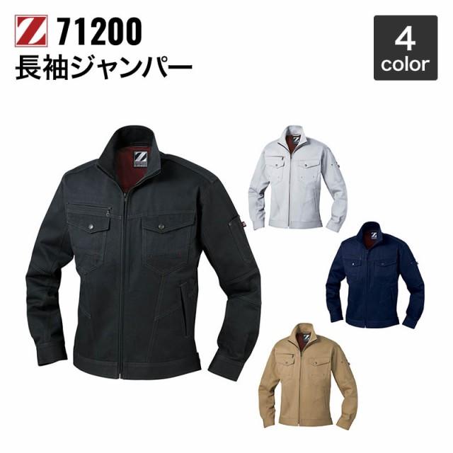 男女共用 ジャンパー (秋冬) 自重堂 Z-DRAGON 712...