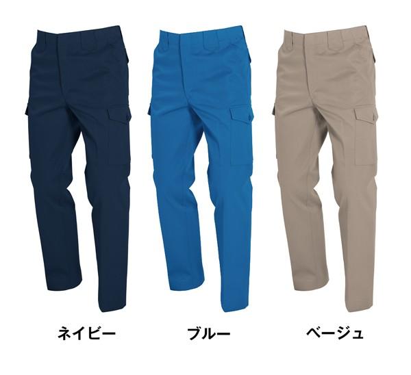 [作業 ズボン]バートル 作業服/作業着 1611K カ...