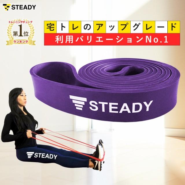 【1位獲得】トレーニングチューブ 紫(強度:ハー...