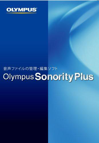 Olympus Sonority Plus(中古良品)