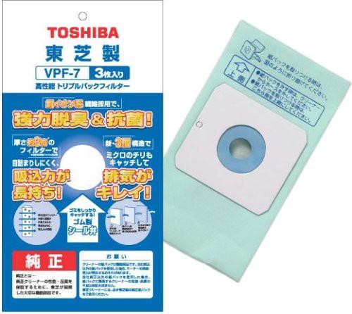 東芝 高性能トリプルパックフィルター VPF-7(新...