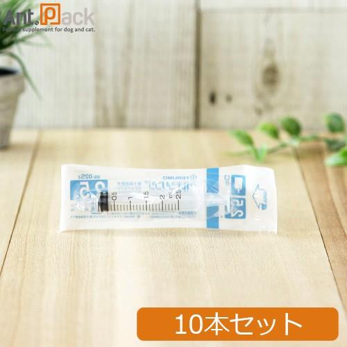テルモ (TERUMO) ディスポシリンジ 針無2.5ml 中...