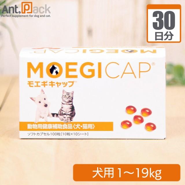 共立製薬 モエギキャップ 犬用 体重1kg〜19kg 1日...