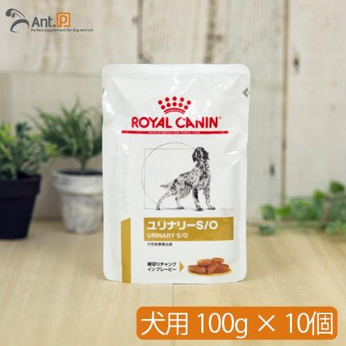ロイヤルカナン ユリナリー S/O パウチ 犬用 100g...