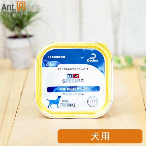 スペシフィック 犬用 CKW 腎心肝アシスト 100g×1...