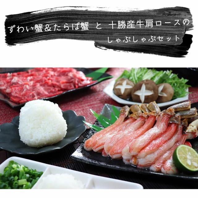 〆の蟹雑炊まで絶品!ずわい蟹 & たらば蟹 & 十...